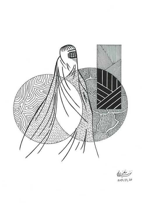 Chadari (Afghani Veil)