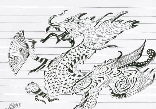 Chinese Dragon Ink Drawing