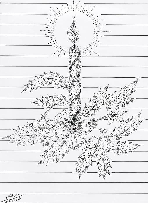 lighting the world by Masooda Noori