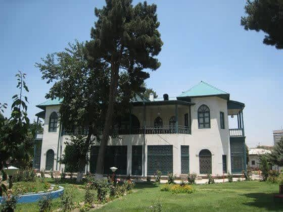 Afghanistan National Gallery